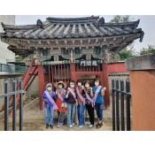 [예천지회]정려문 잡초뽑기 및 주변청소 봉사