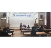 [영양지회] 여중군자 장계향선양회 정기총회