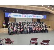[예천지회] 유공자 표창 수상