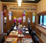 [영천지회] 11월 월례회  개최