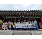 [중앙회]봄 헌다의례 행사
