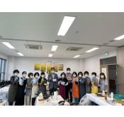 [성주지회]전굽기봉사